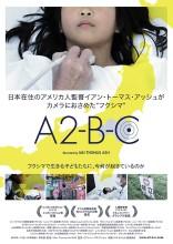 A2-B-C Film Poster