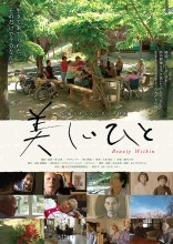 Beautiful People Film Poster