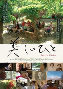 Beautiful People Film Poster