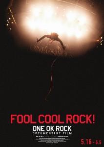 FOOL COOL ROCK! ONE OK ROCK DOCUMENTARY FILM Film Poster