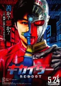 Kikaida_Reboot-p1