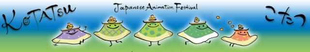 Kotatsu Japanese Animation Festival Banner