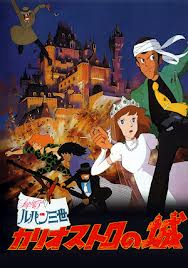 Lupin III Castle of Cagliostro Film Poster