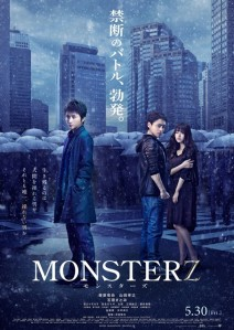 Monsterz Film Poster