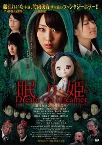 Nemurihime Dream On Dreamer Film Poster