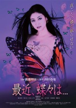 Recently Butterfly… Film Poster