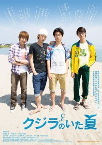 The Summer of Whales Film Poster