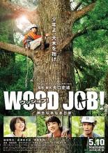 Wood Job Film Poster