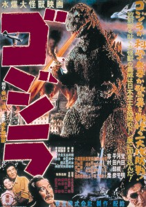Godzilla Film Poster