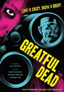 Greatful Dead Film Poster