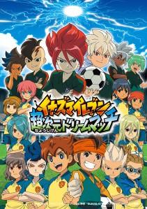 Inazuma Eleven Hyperdimensional Dream Match Film Poster