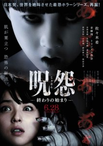 Ju-on The Beginning of the End Film Poster
