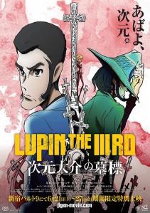 Lupin the IIIrd Daisuke Jigen's Gravestone Film Poster