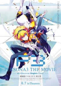 Persona 3 the Movie #2 Midsummer Knight's Dream Film Poster
