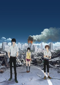 Terror of Resonance Key Image