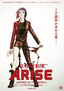 The Ghost in the Shell ARISE border 3 Ghost Tears Film Poster