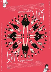 The Hole of a Woman Film Poster