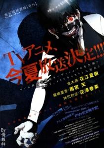 Tokyo Ghoul Key Image