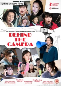 Behind the Camera DVD Case