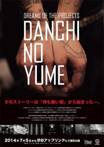 Danchi no Yume Film Poster