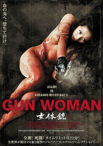 Gun Woman Film Poster