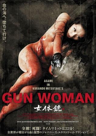 Gun Woman Film Poster