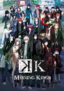 K Missing Kings Film Poster