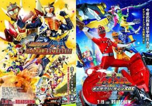 Kamen Rider and Ressha Sentai ToQger Film Poster