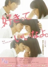 "Say ""I Love You"" Film Poster"
