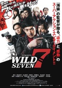 Wild 7 Film Poster