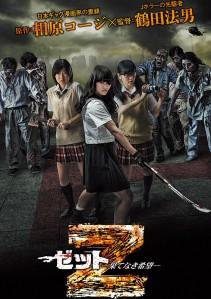 Z Zetto Film Poster