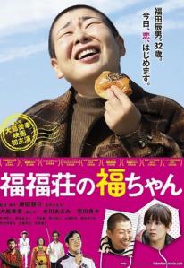 Fuku-chan of FukuFuku Flats Film Poster