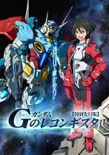 Gundam G no Reconguista Film Poster