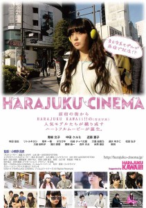 Harajuku Cinema Film Poster