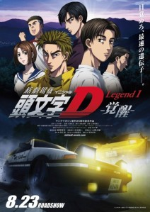 Initial D Anime FIlm Poster