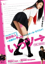 Ittsuuu the Movie Film Poster