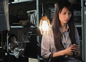Over Your Dead Body Film Image Kou Shibasaki Ponders Something