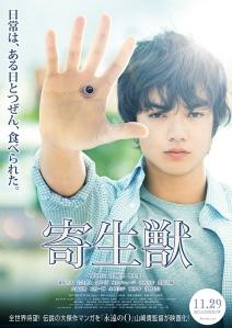 Parasyte Film Poster