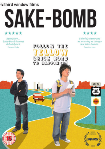 Third Window FIlms Sake-Bomb Release