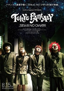 Tokyo Fantasy Sekai no Owari Film Poster