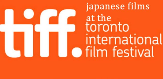 Toronto International Film Festival 2014 Post Header