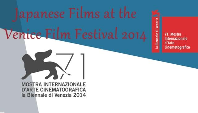 Venice FIlm Festival Post Banner