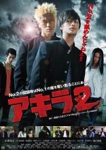 Akira No 2