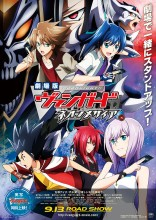 Cardfight Vanguard The Anime Movie Neon Messiah Film Poster