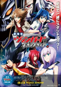 Cardfight Vanguard The Anime Movie Neon Messiah Film Poster