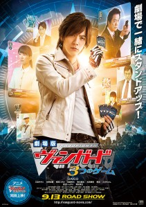 Cardfight Vanguard The Live Action Movie Neon Messiah Film Poster