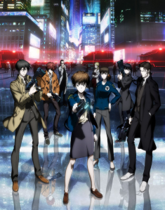 Psycho-Pass 2 Key Image 2