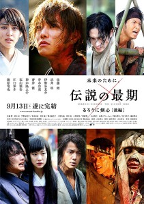 Rurouni Kenshin The Legend Ends Film Poster