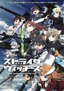 Strike Witches Operation Victory Arrow Vol. 1 Film Poster