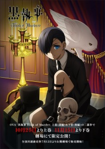 Black Butler Book of Murder Film Poster